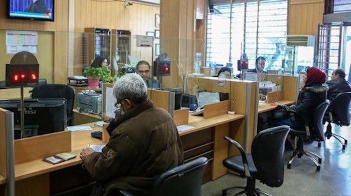 بخشنامهای برای صیانت از حقوق شهروندی در «قراردادهای بانکی»