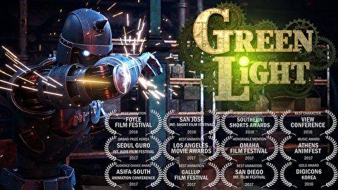 انیمیشن کوتاه چراغ سبز
