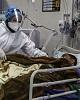 فهرست مراکز ۱۶ ساعته و بیمارستانهای معین کرونا اعلام شد