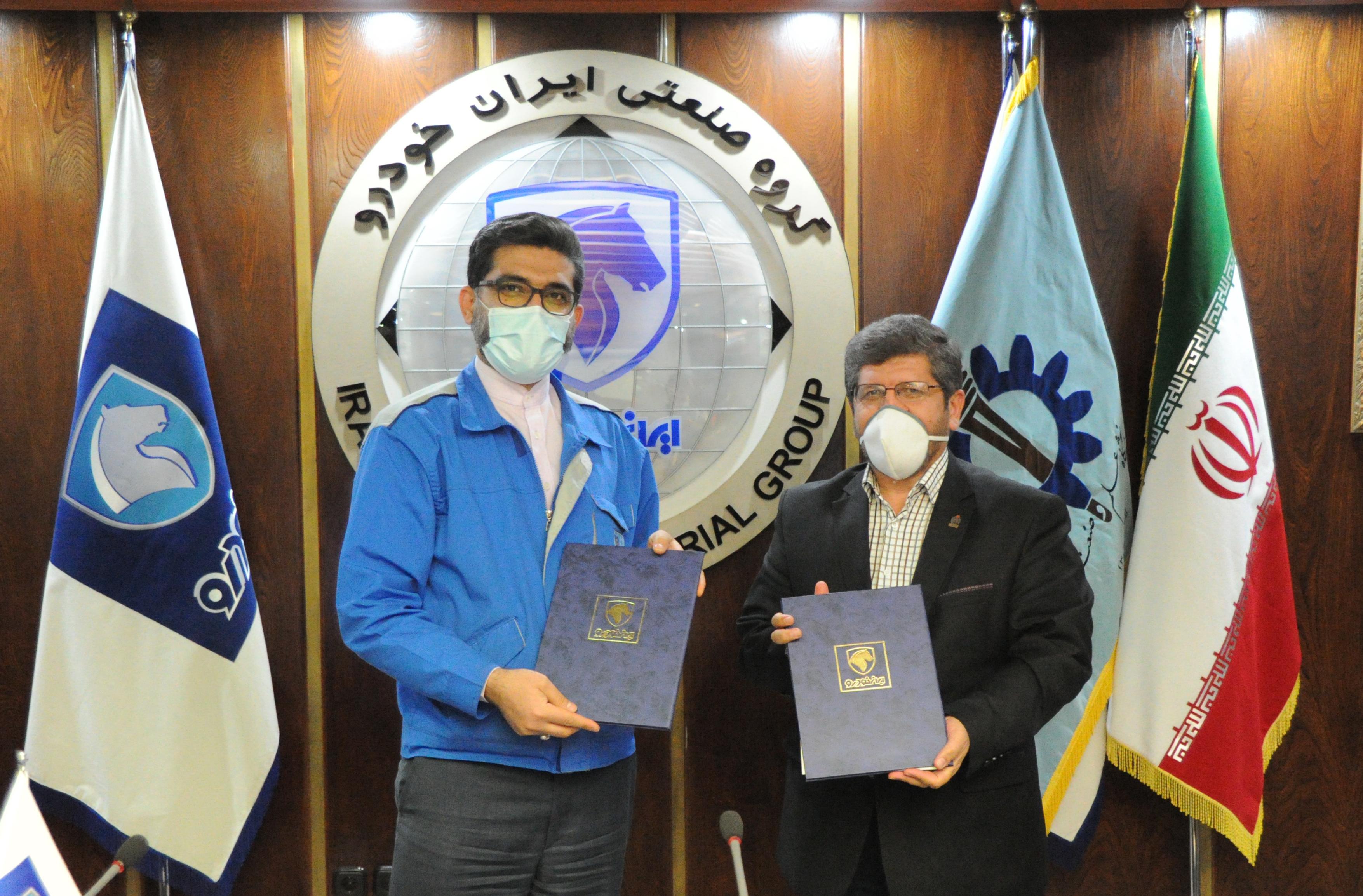 تفاهم نامه همکاری ایران خودرو با دانشگاه علم و صنعت ایران امضا شد