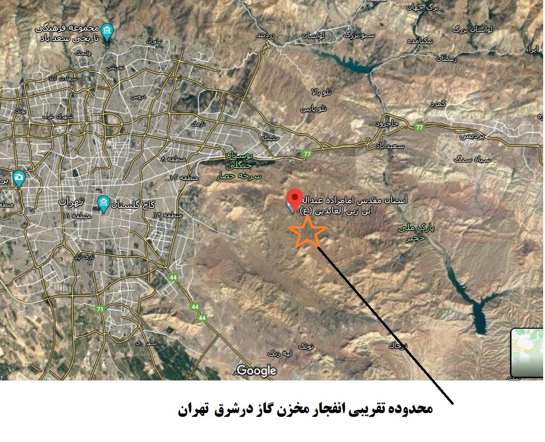 انفجار مخزن گاز صنعتي در محل خالي از سکنه در تهران