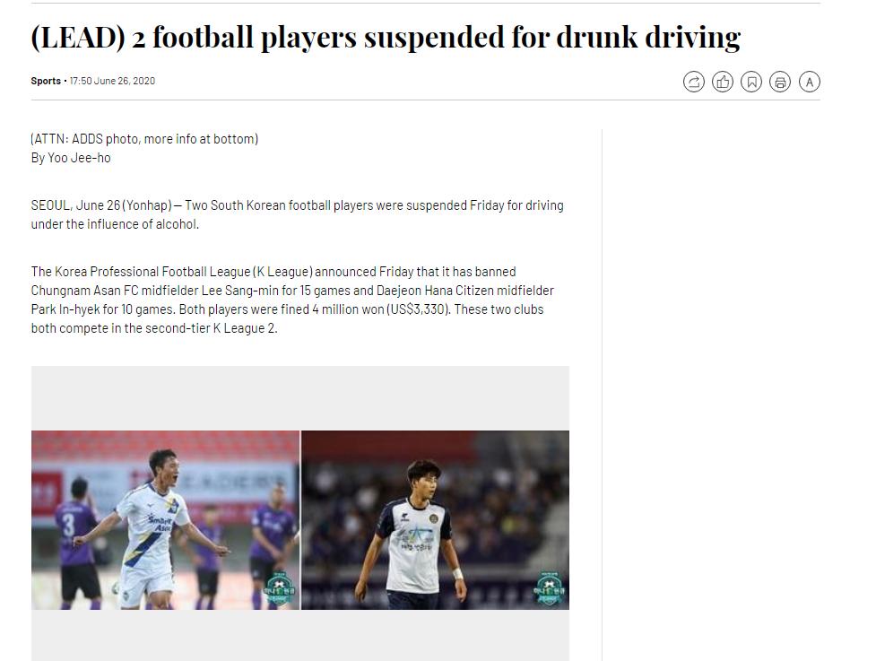 محرومیت سنگین ۲ فوتبالیست به دلیل مصرف الکل