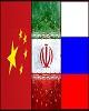 اتحاد «مسکو، پکن و تهران» در برابر تمدید تحریمهای...