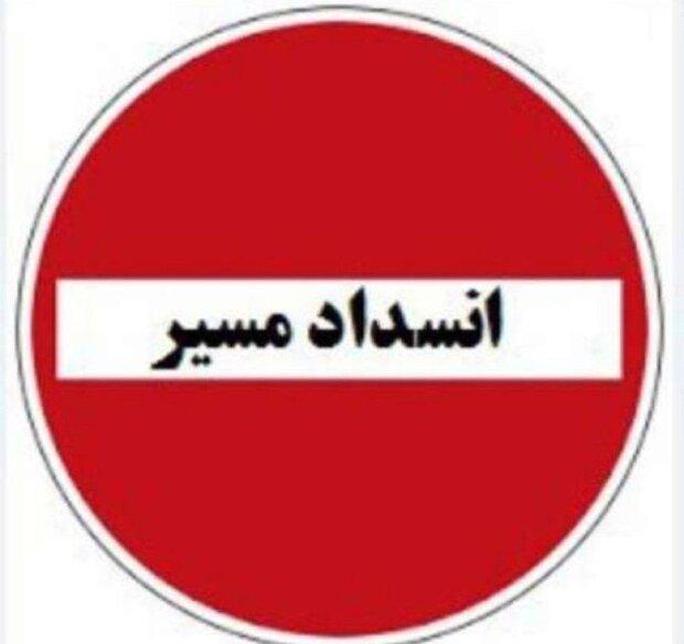 انسداد موقت آزادراه کرج-قزوین