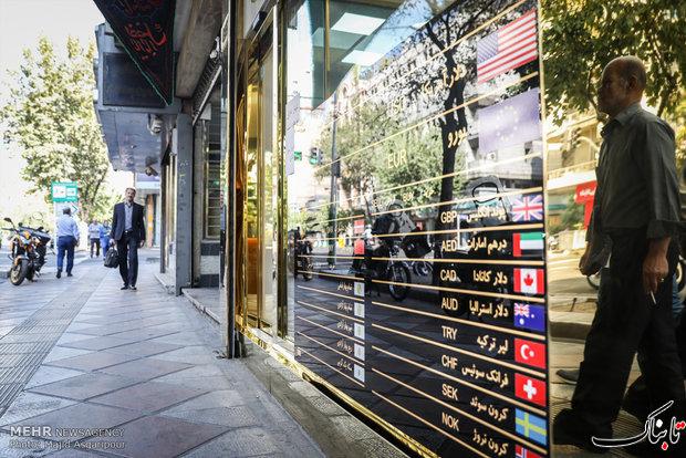 قیمت دلار و یورو در بازار امروز دوشنبه ۹ تیرماه ۹۹/ دلار بدون تغییر فروخته شد
