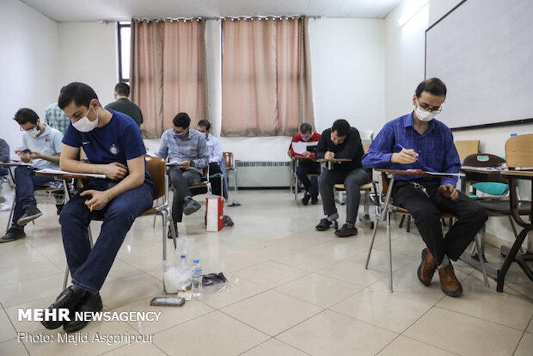 آزمون دکتری تخصصی علوم پزشکی برگزار شد