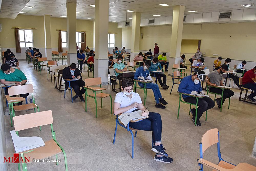 برگزاری آزمون ورودی مدارس استعدادهای درخشان - تابناک | TABNAK