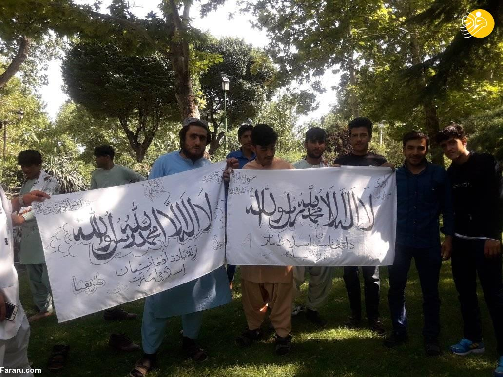 ماجرای اهتزاز پرچم طالبان در پارک ملت تهران