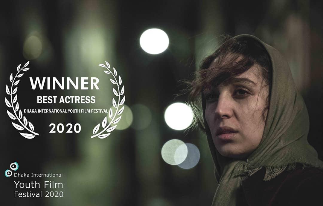 جایزه بهترین بازیگر زن جشنواره داکا برای یک فیلم ایرانی