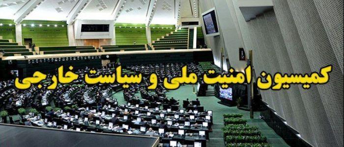 تعرض به هواپیمای ایرانی در سازمان ملل پیگیری میشود