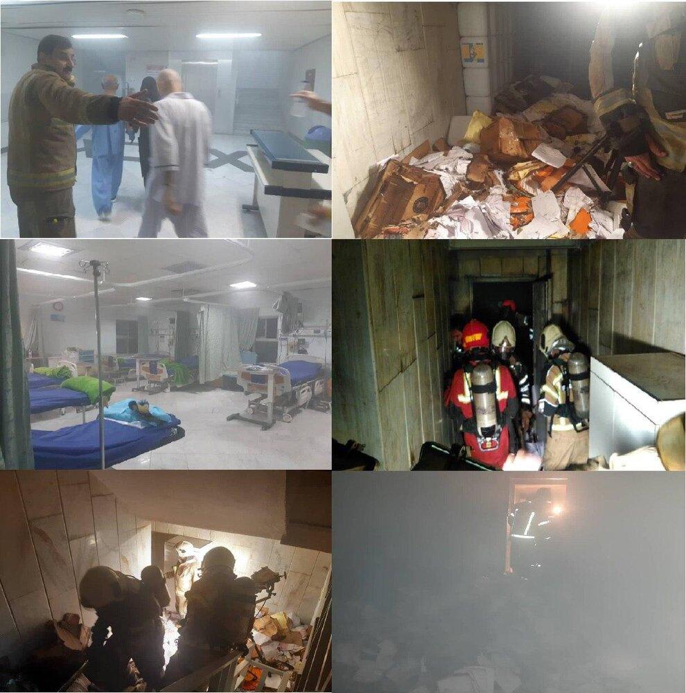 آتش سوزی در بیمارستان نفتِ تهران