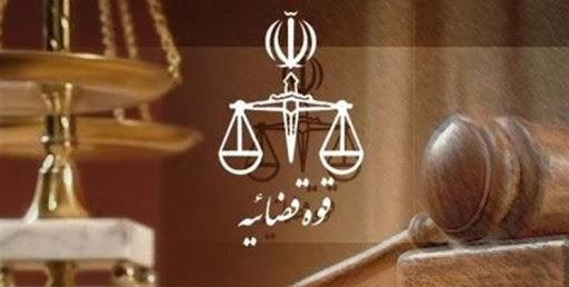 «حقوق عامه» برای احیا شدن چشم انتظار یک لایحه است!