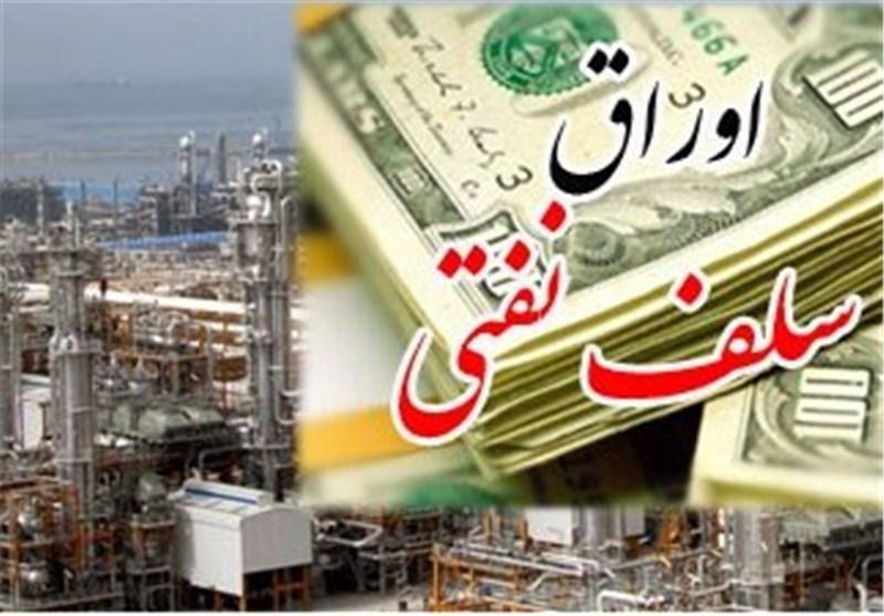 جزئیات طرح شورای هماهنگی اقتصادی سران 3 قوه برای «گشایش اقتصادی»/ پیشنهاد دولت برای پیشفروش ۲۲۰ میلیون بشکه نفت در قالب اوراق سلف