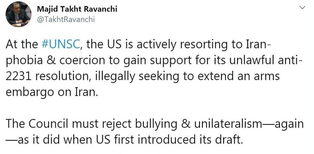 آمریکا به ایرانهراسی و تهدید متوسل شده است