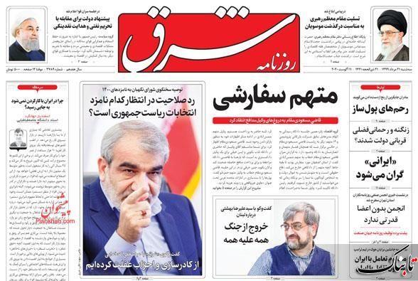 عبدی خطاب به فتاح: نقشبازی هم قلق دارد/راهکارهای کوتاهمدت برای عبور از وضعیت فعلی/چرا در ایران با کار کردن نمیشود به جایی رسید؟