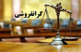 نباید اجازه داده شود گرانفروش به «تخلف کردن» و دولت به «جریمه کردن» عادت کنند!