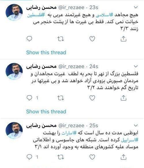 محسن رضایی: فقط بی غیرتها از پشت خنجر میزنند