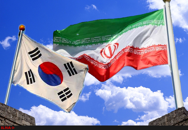 شکایت رسمی ایران از کرهجنوبی کلید خورد