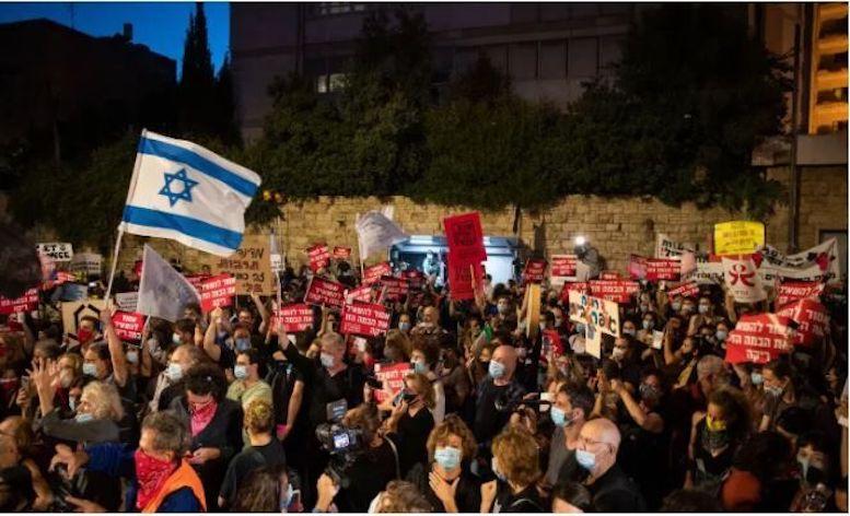 معترضان: نتانیاهو شایستگی اداره اسرائیل را ندارد