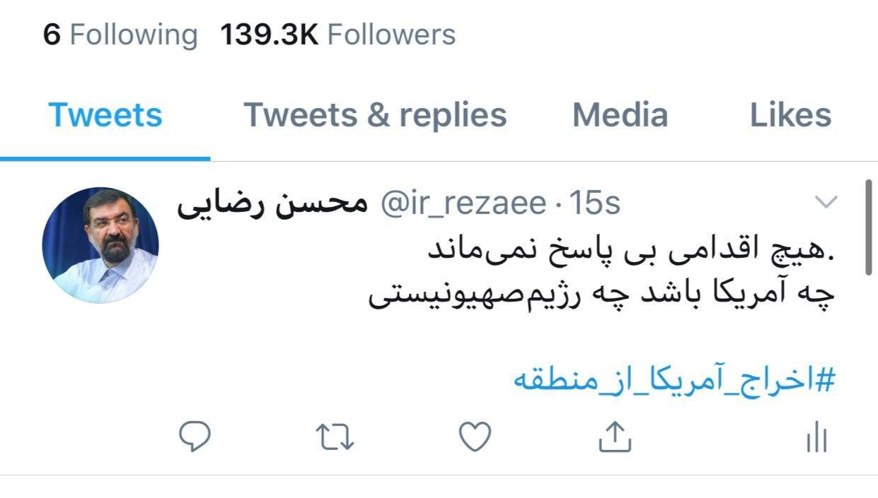 واکنش محسن رضایی به تحرکات اخیر رژیم صهیونیستی