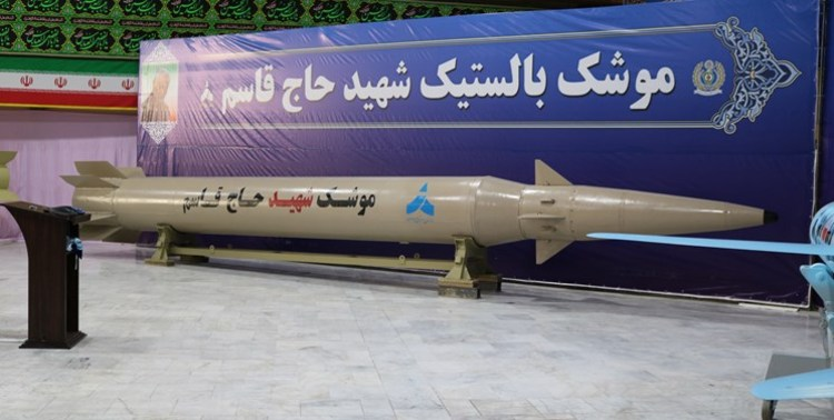 رونمایی ایران از موشکهای حاج قاسم و شهید ابومهدی