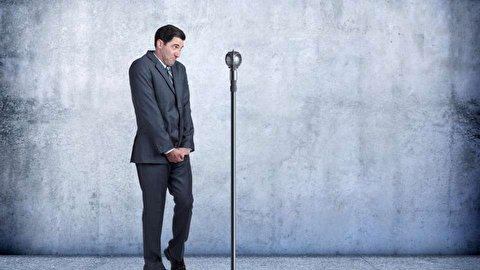 چگونه یک سخنران عمومی عالی شویم؟