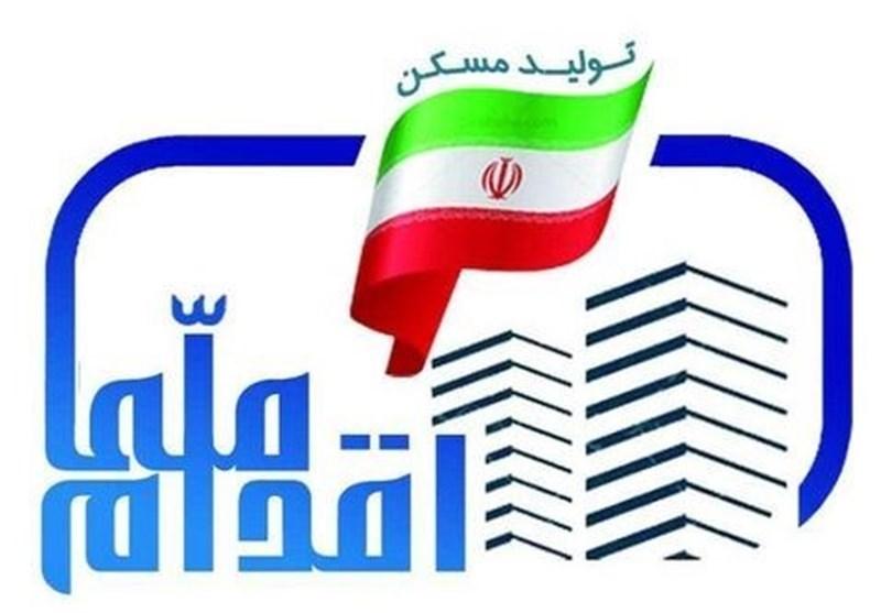 هشدار حذف متقاضیان طرح ملی مسکن تهران