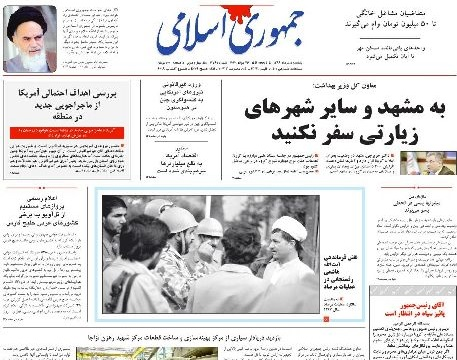  آقای رئیسجمهور پائیز سیاه در انتظار است/مردم خیلی وقت است که تحت فشارند/چرایی تشکیل مثلث ایران، چین و روسی