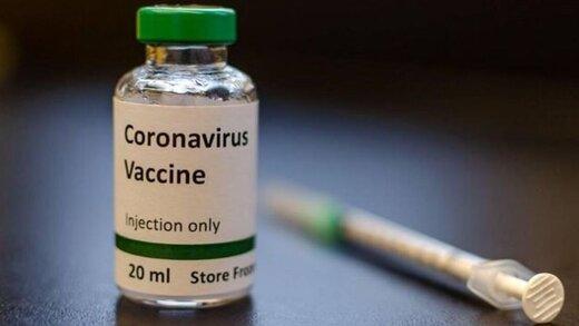 واکسن کرونا آبان ماه وارد بازار میشود