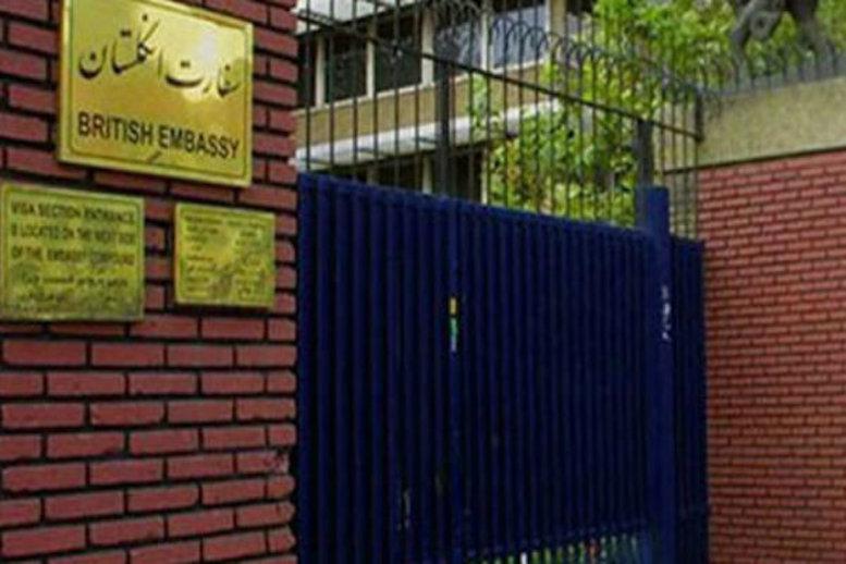 سفارت انگلیس در تهران صدور روادید را مجددا آغاز کرد