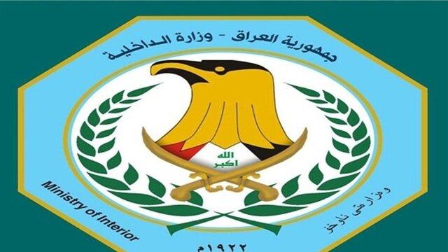 بیانیه وزارت کشور عراق در خصوص  میدان التحریر