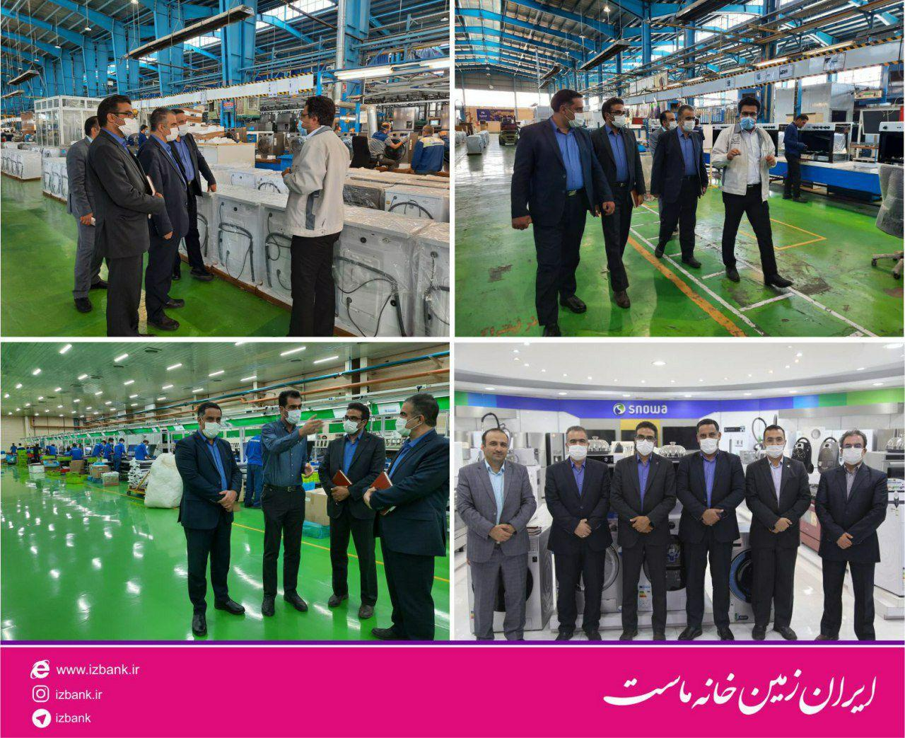 بازدید مدیر منطقهای بانک ایران زمین از خط تولید محصولات اسنوا