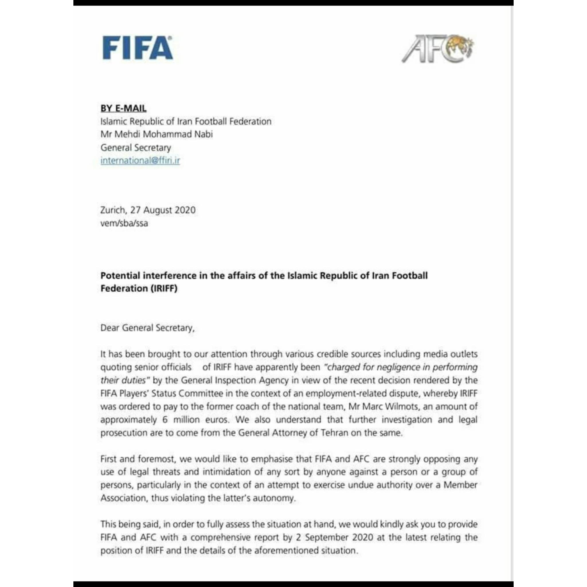 نامه تهدید فیفا علیه ایران در دفاع از افتضاح تاج و رفقا / مصادره اموال مقصران در غرامت ویلموتس کار را به جاسوسی کشاند!