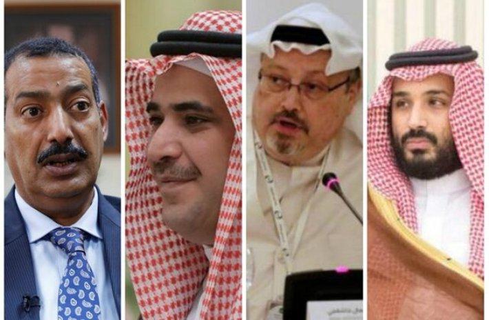 عربستان پرونده جمال خاشقجی را بست