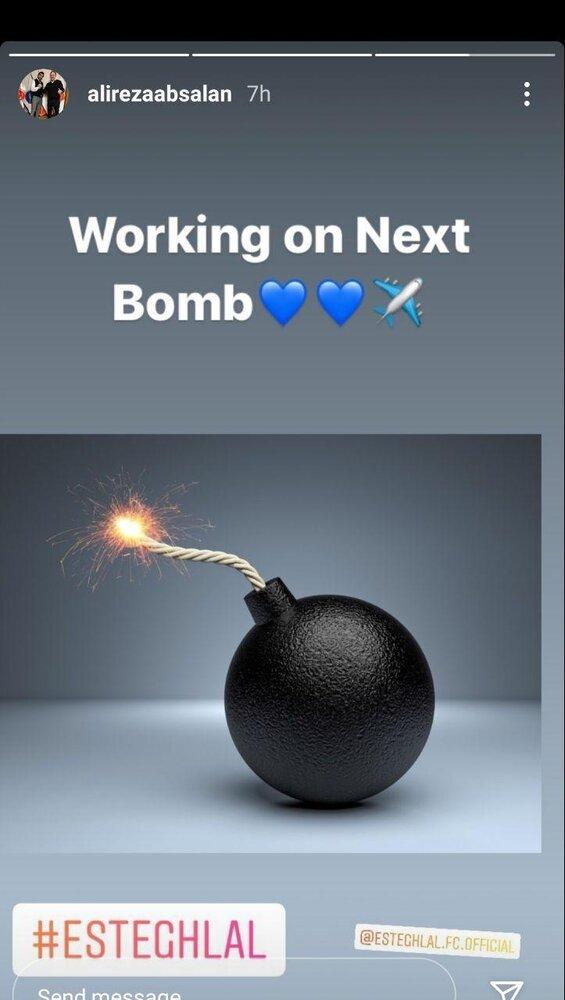 استوری «بمب» مدیربرنامههای رشید مظاهری