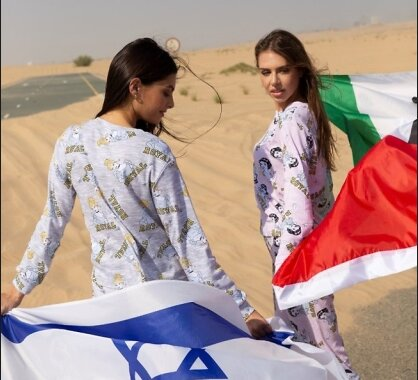 تبلیغ پیژامه توسط مدل زن اسرائیلی در امارات