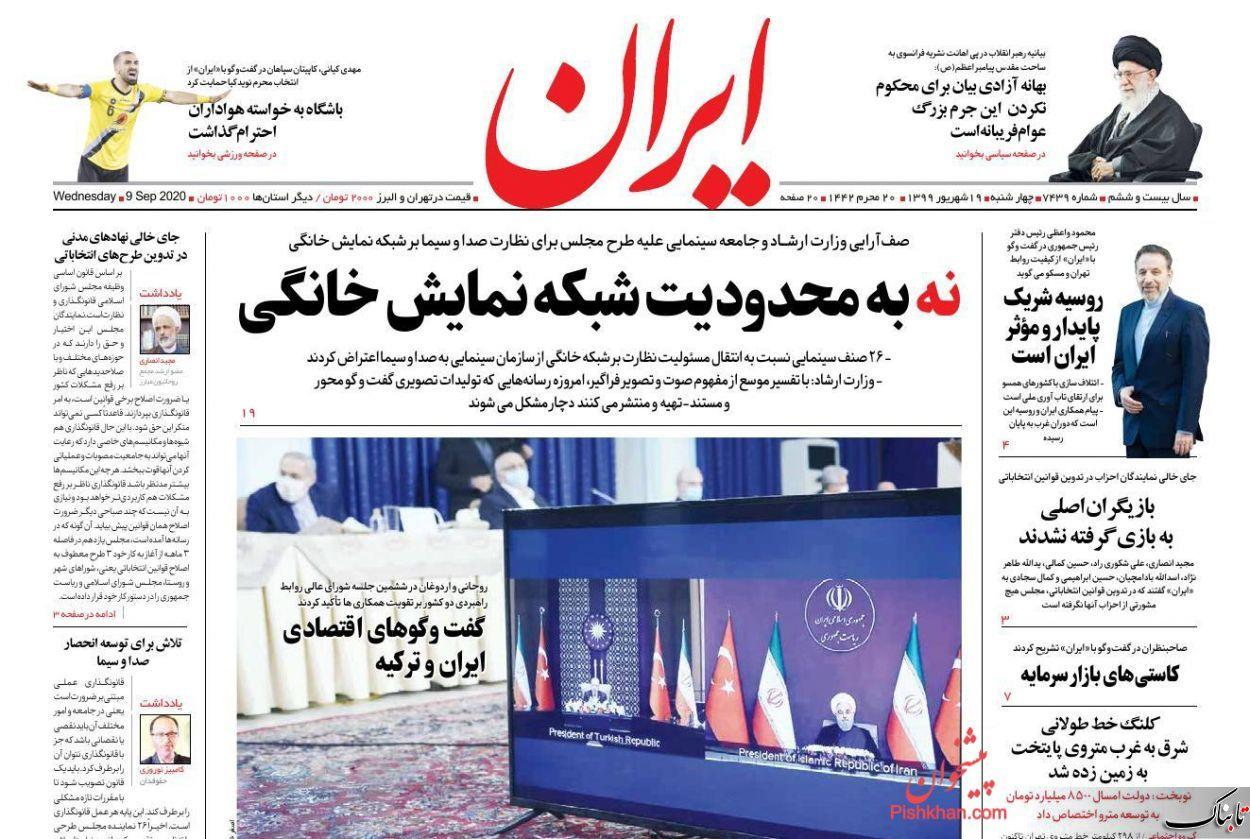 آیا فیل برادر الاغ است؟ / تلاش برای توسعه انحصار صدا و سیما/الکاظمی در حال دور شدن از ایران است؟