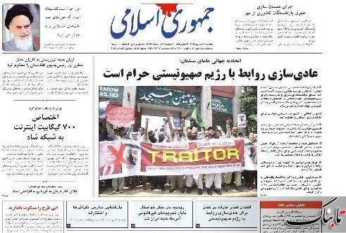 متهم گرانی خودرو کیست؟ / درباره طرح اصلاح قانون انتخابات؛ این طرح را مسکوت بگذارید/ مسیر خصوصیسازی چگونه در ایران منحرف شد؟