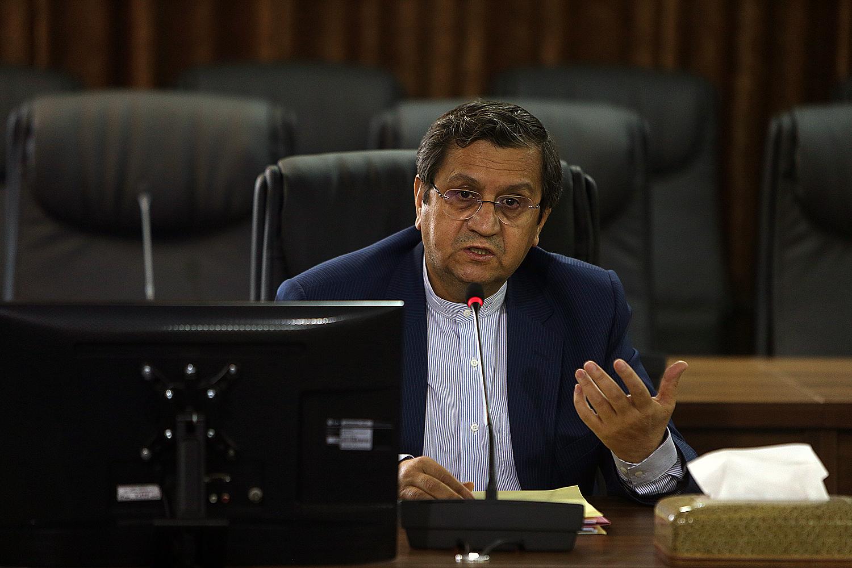 گزارش بانک مرکزی به هیئت عالی نظارت مجمع