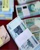 مقام مسئول: پولهای پارک شده به بورس برمی گردد / گرانی...