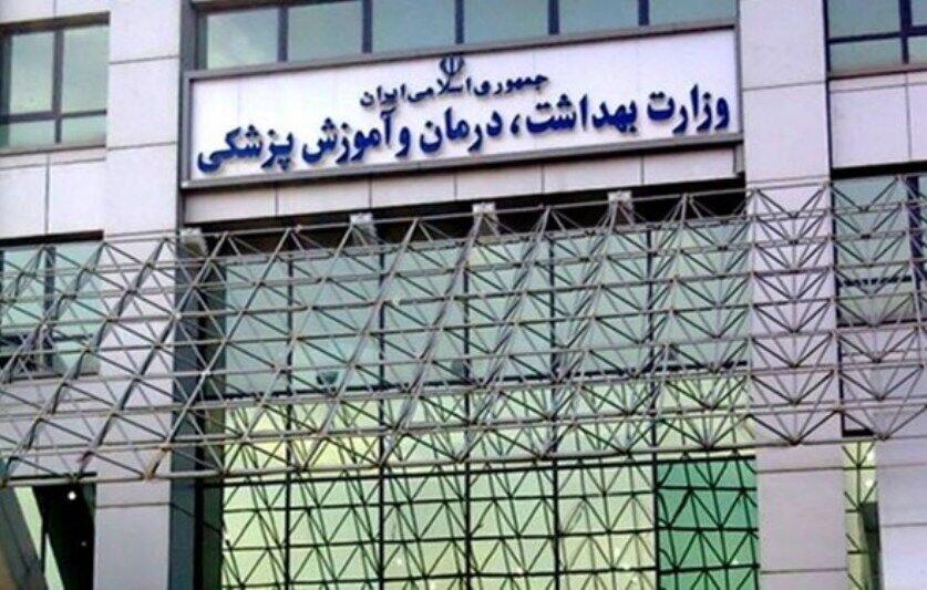 صدور مجوز ۷ هزار استخدام جدید در وزارت بهداشت