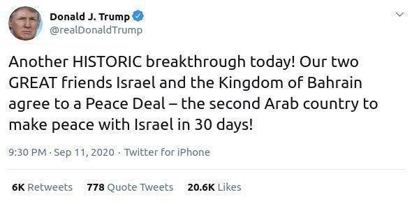 اسرائیل و بحرین برای عادی سازی روابط توافق کردند/ بیانیه مشترک آمریکا، اسرائیل و بحرین