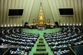 مجلس به دنبال قیر مجانی است؟