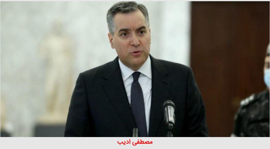 واکنش فرانسه به عدم تشکیل دولت جدید لبنان