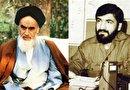 اگر امام خمینی این فرمان را به محسن رضایی نمیداد، امروز ایران در چه موقعیتی بود؟