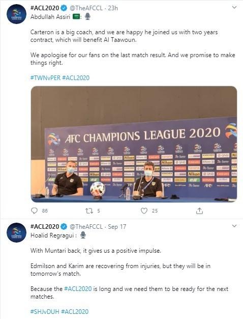توییتر AFC از جعل سیاسی نام خلیجفارس عقبنشینی کرد