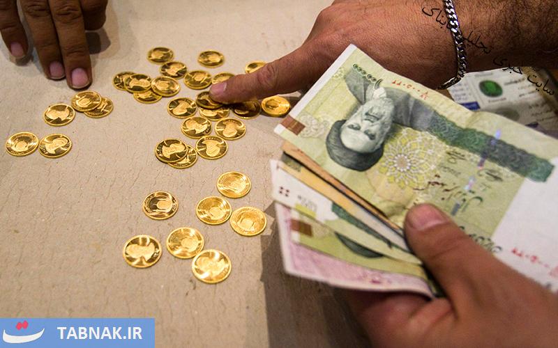 قیمت سکه و طلا امروز شنبه ۲۹ شهریورماه ۹۹