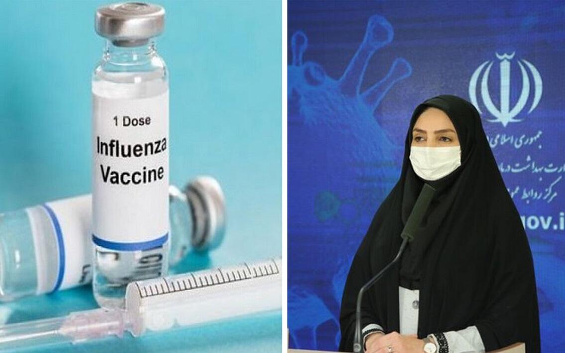واکسن آنفلوانزا برای گروههای پرخطر رایگان است/ نیازی نیست که همه این واکسن را تزریق کنند
