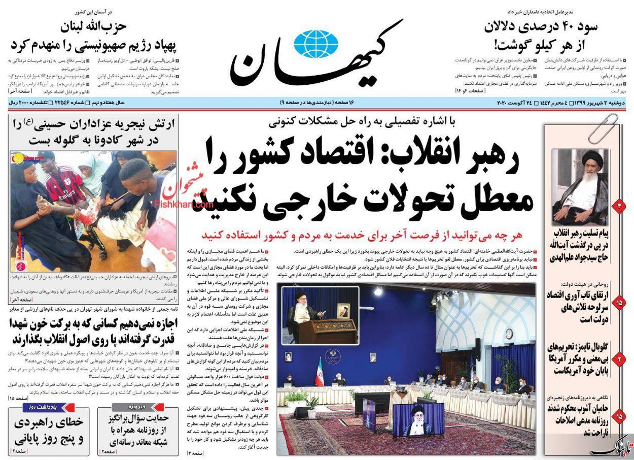 چگونه اعتماد به بازار بورس میگردد؟ /مقصران ایرانی خیانت ابوظبی چه کسانی هستند؟ /آیا دولت از فرصت نهایی استفاده لازم را میکند؟