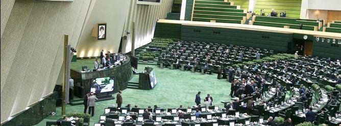 بالاخره مجلس از قانون های «پر ایراد» نجات خواهد یافت؟